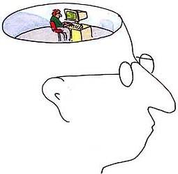 Как работает ум